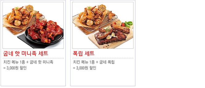 img_menu_08_1