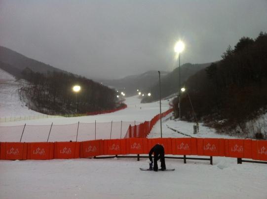 Lights on as night skiing begins