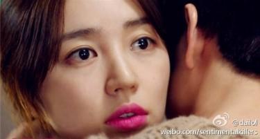 Yoon_Eun_Hye_Pink_Lip