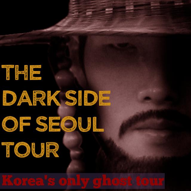 image credit: http://www.koreafoodtours.com/