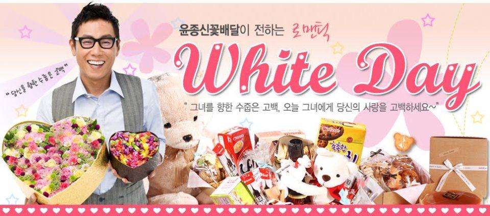 image credit: cuteinkorea.com