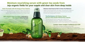 Innisfree - Green Tea Seed Serum 2t
