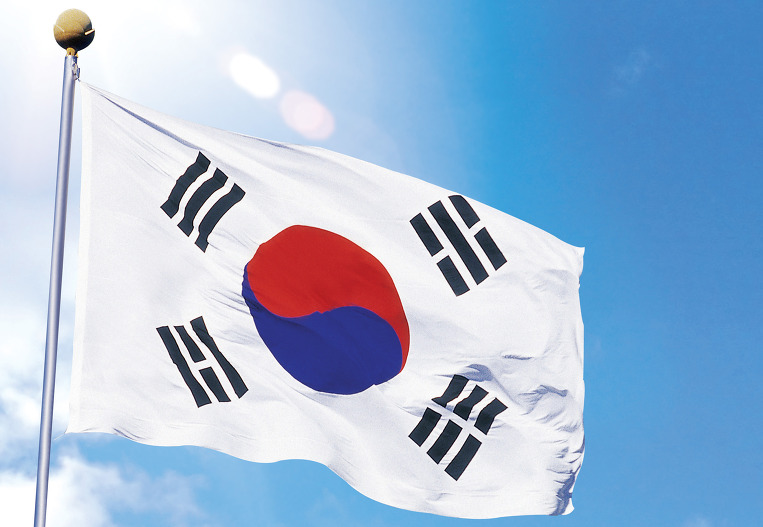 Korean Flag Korea Utara