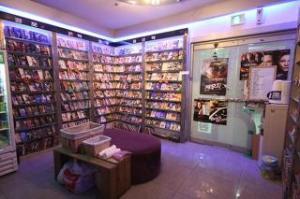 DVD Bang Selection