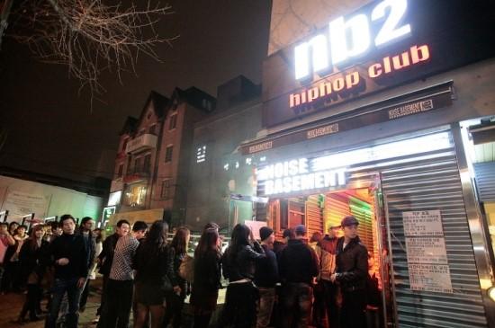Hongdae-nb2