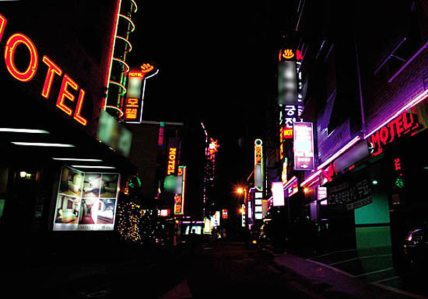 sinchon-love-motel