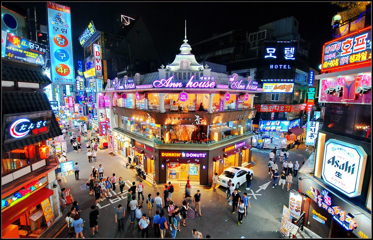Image result for hongdae