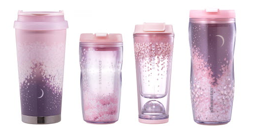 Cherry Blossom Tumblers
