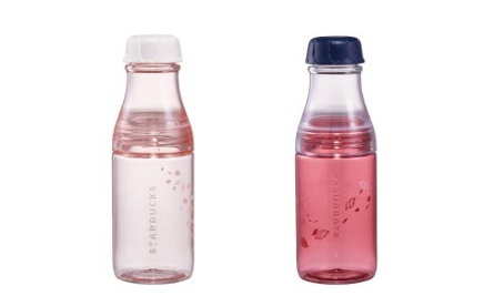 pink sunny water bottle