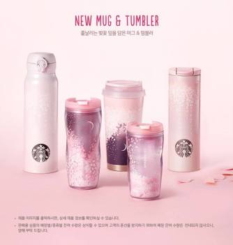 Spring 2016 Tumbler collection Cherry Blossom.png
