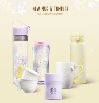 Spring 2016 Tumbler collection.png